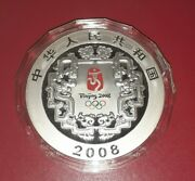 2008 China 300y Kilo Beijing Olympic Proof Silver Coin Ngc Pf69 Uc Rowing Horses