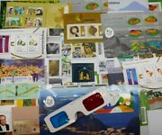 Brazil - Year 2016 Stamps And Leaves - New