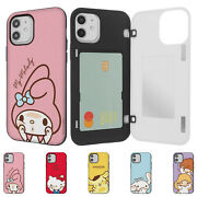 Sanrio Window Kitty Magnetic Door Bumper Cover For Iphone 12 11 Pro Xs Xr Case