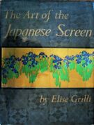 Art Of Japanese Screen By Elise Grilli - Hardcover Mint Condition