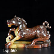 5.1 Handmade Old Ming Dynasty Chinese Antique Hetian Jade Natural Horse Statue
