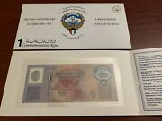 1993 2nd Anniv. Liberation Of Kuwait 1 Commemorative Dinar Bank Note And Envelope