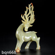 5.9 Exquisite Ming Dynasty Chinese Antique Hetian Jade Natural Sika Deer Statue