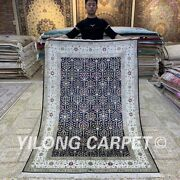 Yilong 4.5and039x6.5and039 Handwoven Silk Area Rug Classic Oriental Home Carpet H319b