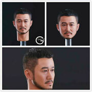 Gactoys Gc026 1/6chinese Tough Guy Head Carving Fit 12and039and039male Action Figure Body