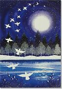 Moonlight Doves Small Boxed Holiday Cards Christmas By Peter Pauper Press New