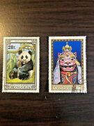 Lot Of 2 Postage Stamp From Mongolia , Panda Bear