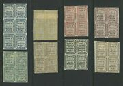 87l27//87l35 Husseys Post New York Rare Lot Of 8 Mint Blocks Of Stamps By257