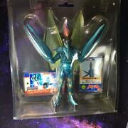 Psychobartan Alien Powered Monster Series Pristing Pack With Plut Tag