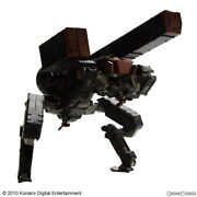 Souarse Enix Metal Gear Solid Peace Walker Play Arts Action Figure With Box Kai