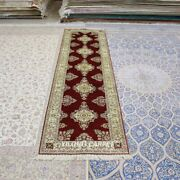 Yilong 2.5and039x10and039 Handmade Silk Rug Runner Kitchen Hallway Red Carpet Yxr303a