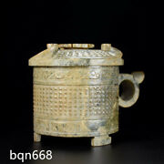 3.7 Old Ming Dynasty China Antique Hetian Jade Natural Pattern Three Foot Cup