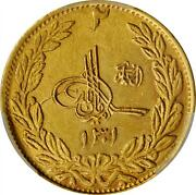 Afghanistan. 2 Amani Gold Coin Sh 1301 1922. Pcgs Ms-63 Gold Shield. Top 1