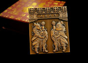 2014 China 95x80mm Copper Medal - Chinese Door Gods - Mascot Is Coming Here