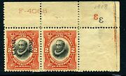Canal Zone 53b Top Margin W/plate Missing Overprint Error Stamp Cz53 By 335