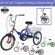 Foldable Tricycle 20/24/26 7-speed Folding 3-wheels Bike With Shopping Basket