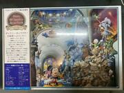 Disney All Character 1000 Piece Puzzle