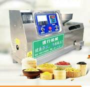 Commercial Electric Oil Press Machine Automatic Screw Peanut Oil Expeller New