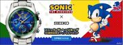 Psl Seiko X Sonic The Hedgehog 30th Anniversary Watch Limited From Japan