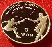 China Japan Asian Fencing Competition 5 W. 2004 Olympic Games Silver 999 Coin
