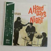 Red Plate Omake's With Replica Band Board Quality Best The Beatles. Come