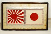Japanese Vintage Fabric Embroidery Old Cloth Rising Sun Wood Frame 61.6 X 37.7cm