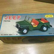 Jeep Tin Toys Made In China