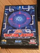 Super Rare Neo Geo Ultra Current Frustrating Rod Household Rom