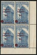 Papua New Guinea 1960 Postal Charges 6d On 7andfrac12d Block. Mnh . Rare Genuine