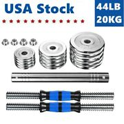 44lb Weight Dumbbell Set Cast Full Iron Steel Barbell Plates Adjustable Gym Home