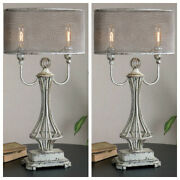 Two Vintage Farmhouse Look Aged Metal Pontoise Table Lamp Screen Shade Uttermost