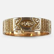 Victorian 9ct Gold Engraved Wedding Ring 1876