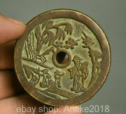 6cm Ancient Chinese Bronze Gilt Dynasty People Tai Ping Fu Gui Hole Money Coin