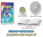Switch Sonic Colors Ultimate 30th Anniversary Package Art Book Cd Coin Presale