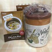 Disney Chip And Dale Insulation / Cold Delica Pot Container Soup Jar 300ml