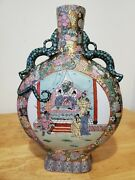 Antique Chinese Porcelain Vase Famille Rose Marked Qianlong Rare. 16andtimes10 Inch.