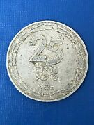 Israel 25 Mils 1948 5708 תשח Very Rare Only 42650 Minted First Coin