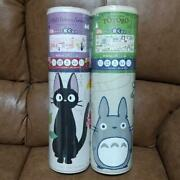 My Neighbor Totoro Witch's Delivery Service Kitchen Mat Long Antibacterial
