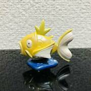 Novelty Gold Coy King Moncolle Monster Collection Pokandeacutemon Limited To 1000 Bodies