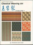 Classical Weaving Art Japanese Designs And Patterns Hyoso By Mitsumura Suiko