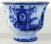 Tj And J Mayer Oregon Flow Blue Handless Cup Antique 1840and039s - 1850and039s England