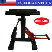 300lbs Adjustable Lift Jack Lift Stand Repairing Table For Motorcycle Atvs Lift
