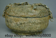 12.4 Rare Antique Chinese Bronze Ware Dynasty Palace Chain Beast Ear Vessel