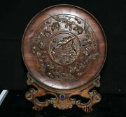 14.4 Rare Old Chinese Boxwood Hand Carving Feng Shui Fish Lotus Folding Screen