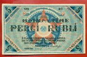 Latvia Lettland 5 Rubles 1919s P. R3a Star,hammer And Sickle Xf 526