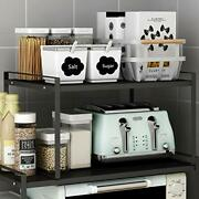 Countertop Organizer Toaster Rack 16 Spice Assorted Colors Sizes