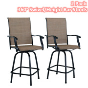 Swivel Patio Chairs Set Of 2 Height Bar Stools High Back Outdoor Armrest Chair