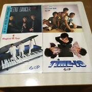 Boys' Corps Lp Please Contact Us For Single Item.