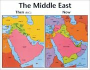 Middle East Then And Now Old Testament Middle East Map Brand New