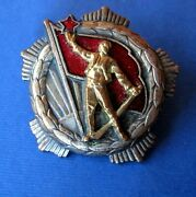Albania Medal 1940 - 1945 Order Of Remembrance Ikon Type